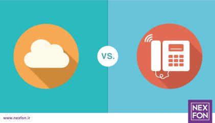 مقایسه hosted-pbx و VoIP