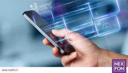 virtual phone service