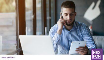 مزایای تلفن ابری نکسفون نسبت به دفترکارمجازی