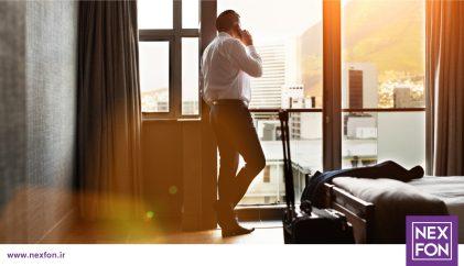 نکسفون راهکاری برای سفرهای تجاری