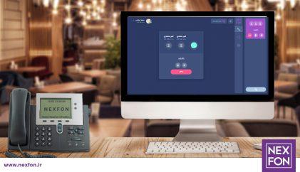 تلفن ابری نکسفون برای رستورانها و کافهها