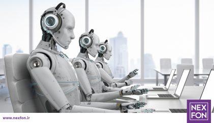 هوش مصنوعی برای مراکز تماس