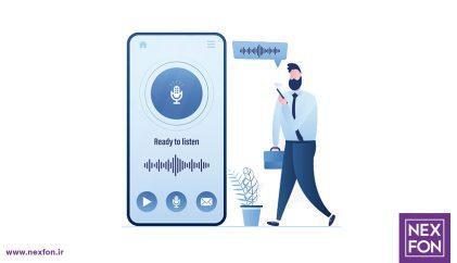 سرویس ضبط تماس (Call Recording Service